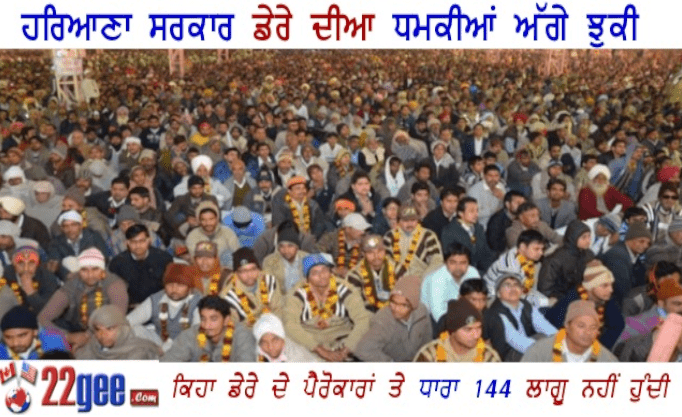 Section 144 not applicable on Sirsa followers