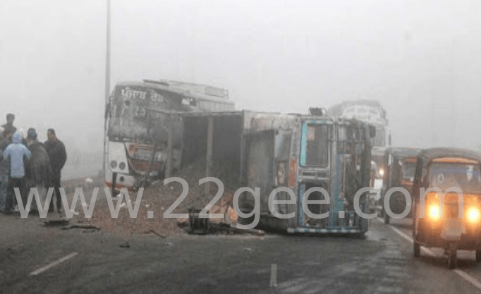 Dense Fog lead to a collision between truck and bus
