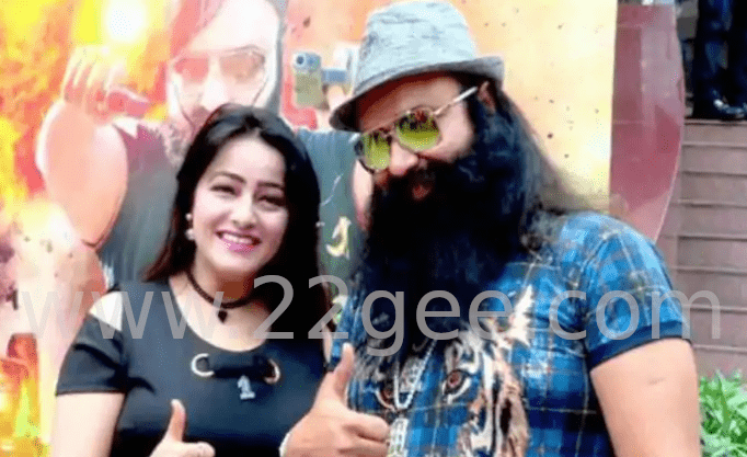 Where is Honey Preet daughter of Ram Rahim Singh ?